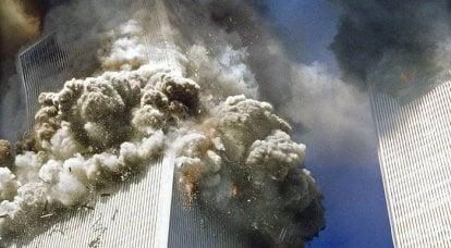 最雄心勃勃的挑衅是由美国特种部队11 9月2001组织的恐怖袭击