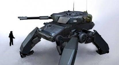 미래의 탱크 개념에