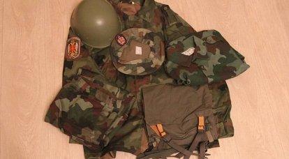 세르비아 군대 Krajina의 2-I 여단 : 조직 및 전투 경로