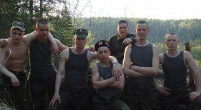 陸軍 - あなたは何をそこに着きましたか、そしてあなたは何を失いましたか?