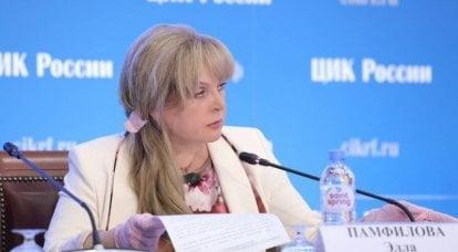 从主权到宪法修正案:在俄罗斯举行了什么全民公决