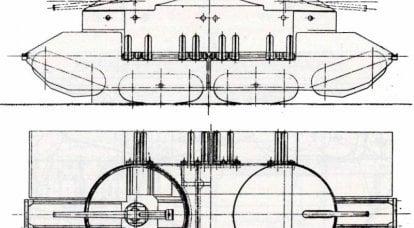 Ağır tank projesi Binbaşı Magrini (İtalya) projesi