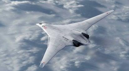 """""""Stratejistler"""" savaşı: H-20 ve B-21'in arka planına karşı PAK DA"""