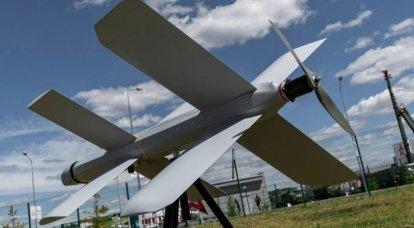 """Rusia está creando un sistema de """"minería aérea"""" para combatir los drones"""