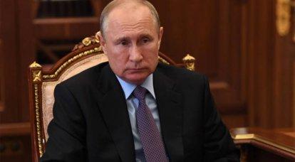 Imprensa alemã: O acordo de Putin sobre o Acordo de Munique de 1938 chamado com muita precisão de conluio
