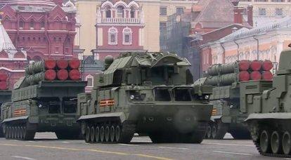 """La prensa estadounidense está sorprendida por la """"ausencia"""" de misiles hipersónicos en el Victory Parade en Moscú"""