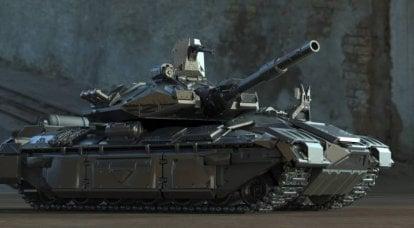 ¿Qué puede ser un tanque de nueva generación?