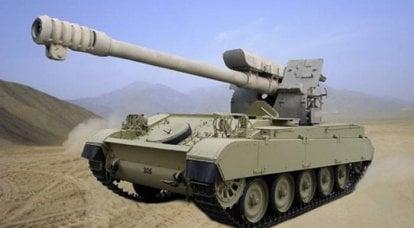 Carro armato francese e obice sovietico: AMX-13D30 Vulcano SAU (Perù)