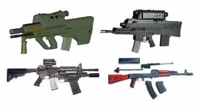 Armes légères combinées: causes, projets et perspectives