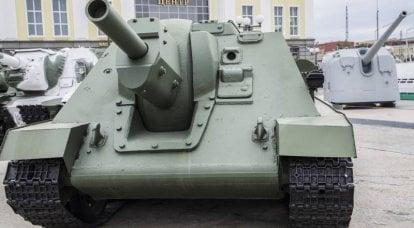 武器についての物語。 SU-122:子孫の陰に不当に