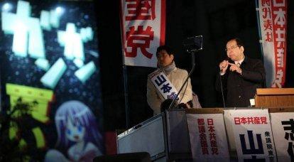 일본 공산주의자들은 모든 쿠릴 섬의 귀환을 요구할 것이다