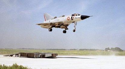 Avion expérimental de décollage et d'atterrissage vertical Dassault Mirage Balzac V (France)