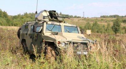 """装甲车现代化项目""""Tigr-M""""安装了枪式作战模块"""