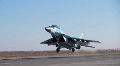 İtalyan askeri uzman, AFAR radarını MiG-35 avcı uçağının ana avantajlarına bağladı