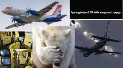 Esperança tímida. A aviação naval russa tem futuro?