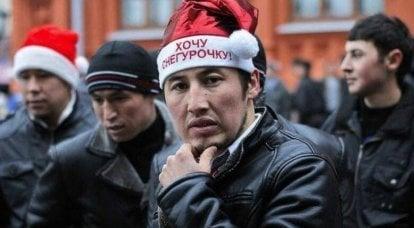 俄罗斯人要去哪里,是时候创建 RLM 了吗?