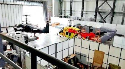 A Russian Helicopters anunciou o momento da criação de um protótipo do helicóptero Minoga