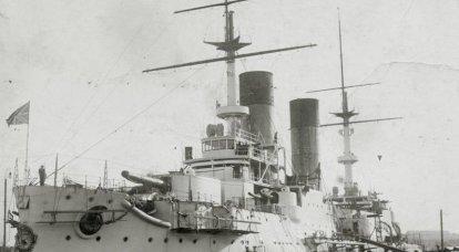 Como eles atiraram e como os navios russos deveriam ter atirado na Batalha de Tsushima