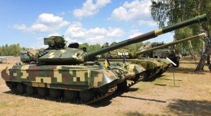 우크라이나의 군사 산업 단지의 파괴 : 우크라이나 군이 왜 새로운 탱크를 좋아하지 않는지