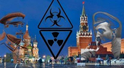 Friday Lovers Club: Korkunç Rusya ve Salisberets Bölge Kliniği