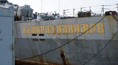 Modernisation des croiseurs 1144. Questions sans réponses