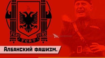 अल्बानियाई फासीवाद। 1 का हिस्सा। बेनिटो ड्यूस के नक्शेकदम पर