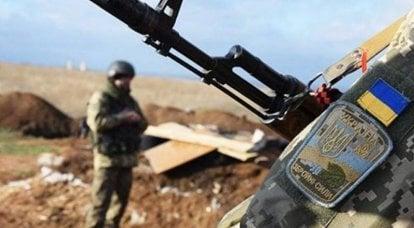 Kiev warned of the risk of losing several more regions of Ukraine