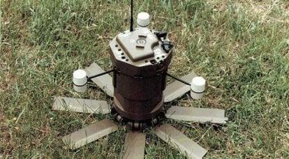 复杂的CAVM / TSO-TA。 用于以网络为中心的结构的反坦克地雷