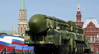 Dia das Forças de Mísseis Estratégicos da Rússia