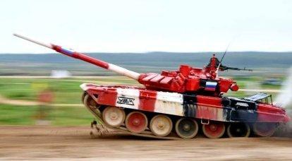 T-72B3-老人は見逃さない