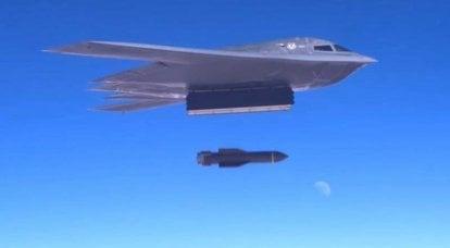 एक स्पष्ट खतरा: GBU-57 / B एंटी-बंकर बमों को अपग्रेड करना
