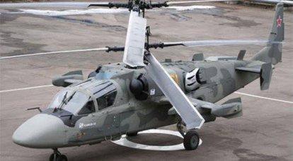 Ka-52  - 遅延飛行