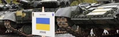 来自乌克兰的苏联T-64令欧洲伙伴感到不安