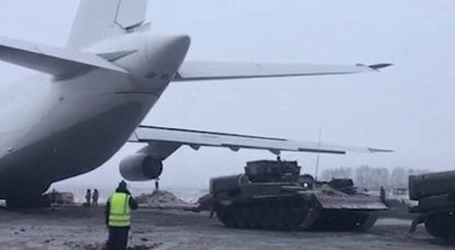 A video of the evacuation of an An-124 Ruslan, which has crashed in Novosibirsk, has appeared on the Web
