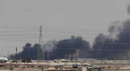 미국,이란 사우디 아라비아 석유 시설 공격 혐의