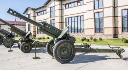 炮兵。 大口径。 152-mm榴弹炮D-1型号为年度1943