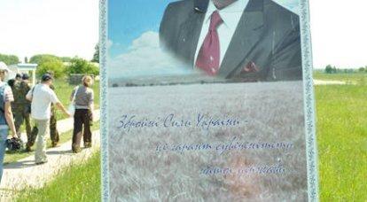 ユニットの司令官はYanukovichの肖像画のために撃たれました