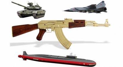 Savaş ekonomisi. Bir makinenin maliyeti nedir?
