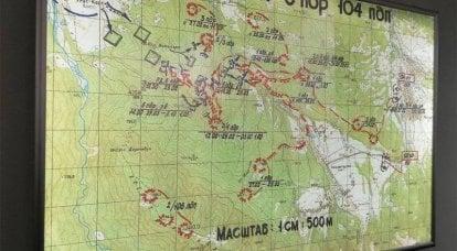 Au cours d'une opération spéciale, un militant du gang de Basayev, qui a attaqué les positions des parachutistes de Pskov en 2000, a été capturé