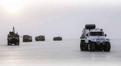Tração nas rodas do Ártico