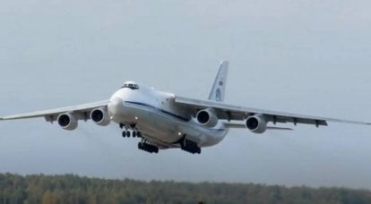 The Russian Defense Ministry was offered to resume production of the An-124 Ruslan