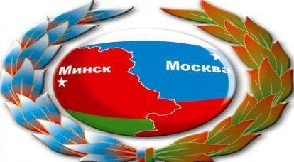 ベラルーシの崩壊を防ぐことができるものは何ですか?