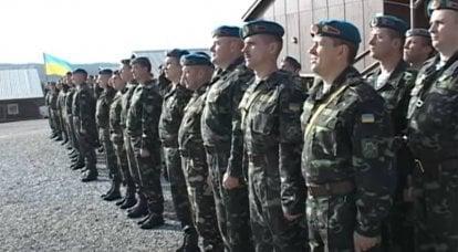"""""""专为维和任务"""":乌克兰向科索沃派遣另一批军事人员"""