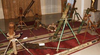 시리아에서 트로피 전시. 포병과 미사일