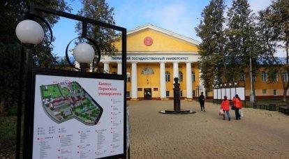 Se informa sobre las muertes a consecuencia de disparos en una de las universidades de Perm.
