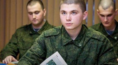 Das Verteidigungsministerium senkt die Abfindung für Wehrpflichtige