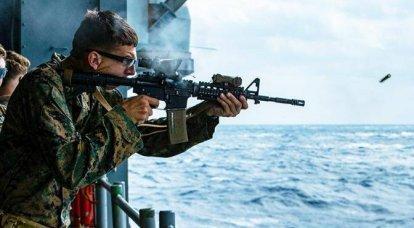 Fracaso del Pentágono: China arreglará Tsushima para los barcos de la Armada de EE. UU.