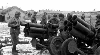 Ele geçirilen Alman havanlarının ve çoklu fırlatma roket sistemlerinin kullanımı