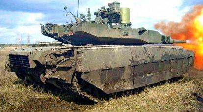 """Ukraynalılar açıkça """"Oplot-M"""" tankının yeteneklerini gösterdiler"""