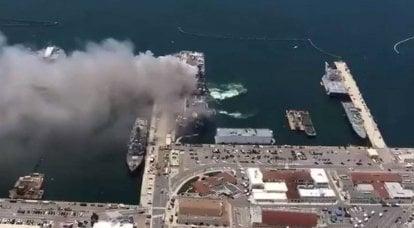 """आग के बारे में विवरण यूडीसी """"बोनहोमे रिचर्ड"""" यूएस नेवी में आता है"""